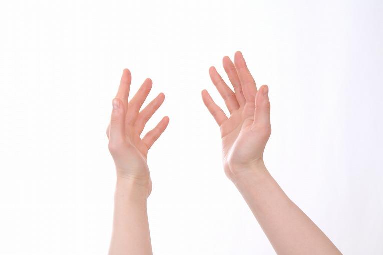 掌蹠膿疱症とは